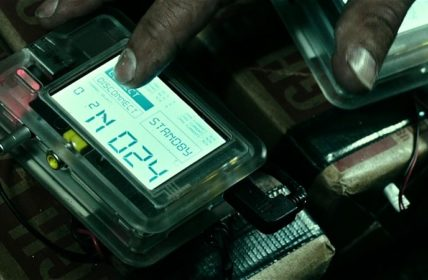 Pi in Point Break Movie